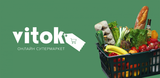 Создание продуктового интернет-магазина VITOK