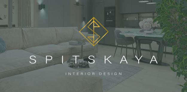 """Разработка  сайта-портфолио для студии дизайна интерьеров """"Spitskaya"""""""