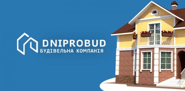 Создание сайта строительной компании Dniprobud