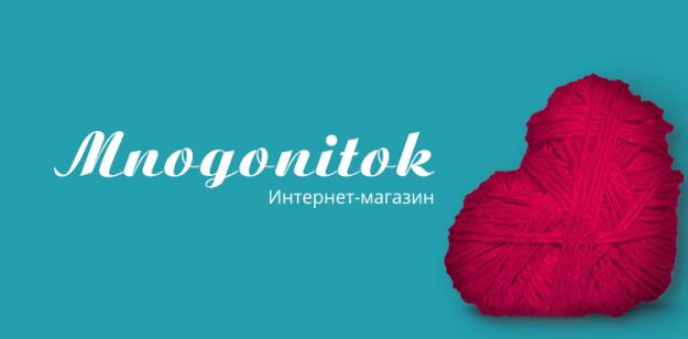 Создание интернет магазина MNOGONITOK