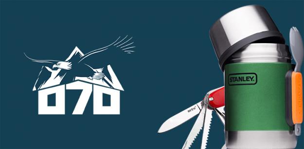Создание интернет-магазина 070.com.ua