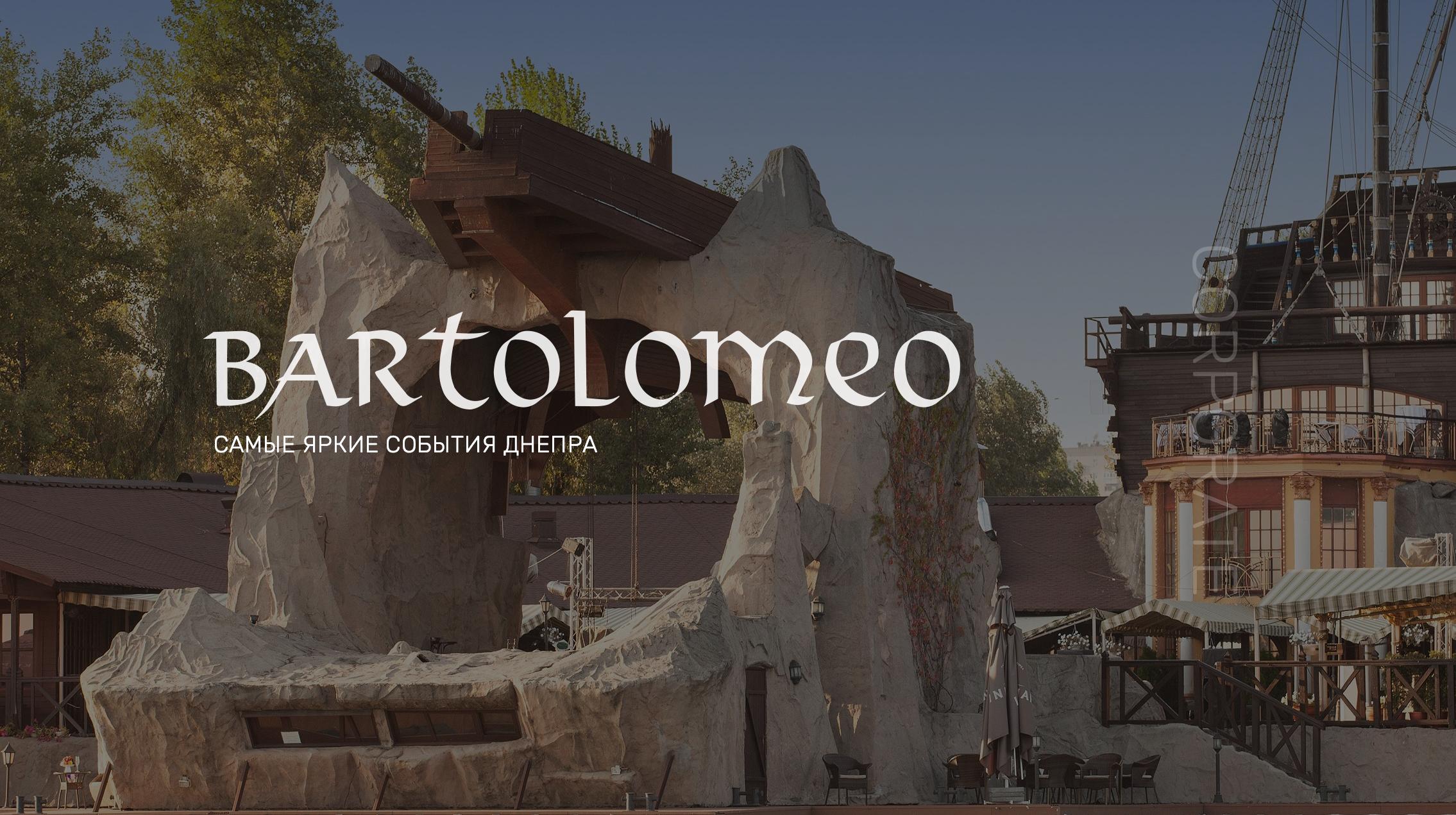 Створення корпоративного сайту Bartolomeo Best River Resort
