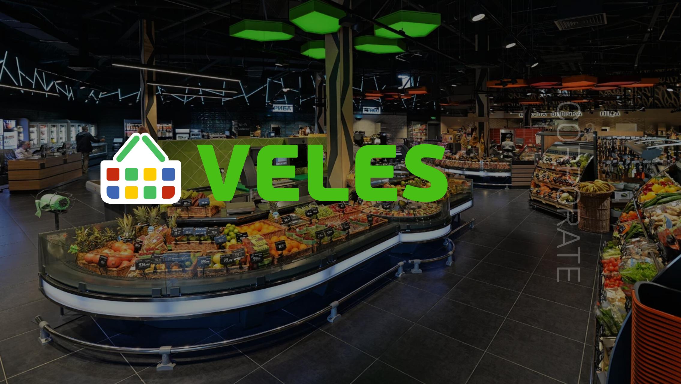 Создание корпоративного сайта для сети супермаркетов Veles