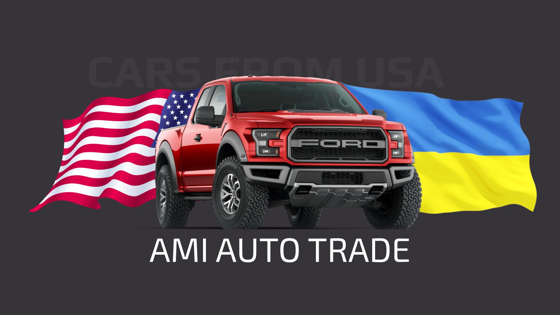 Сайт для компании Ami Auto Trade с привязкой к аукциону Copart