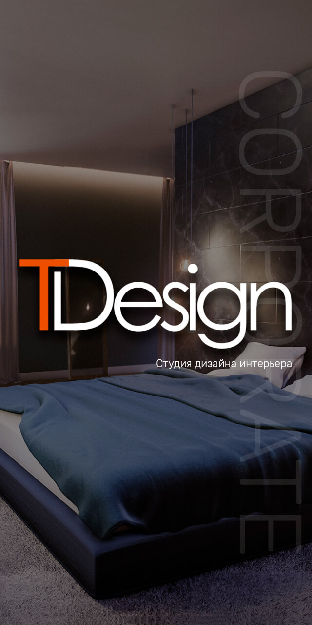 Создание корпоративного сайта T-Design
