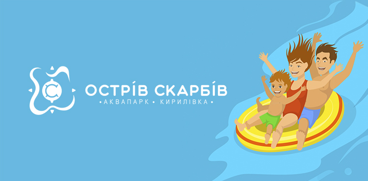"""Создание корпоративного сайта аквапарка """"Остров сокровищ"""""""