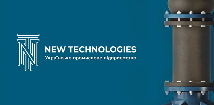 Створення корпоративного сайту New Technologies