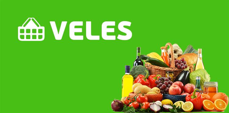 Створення корпоративного сайту для мережі супермаркетів Veles