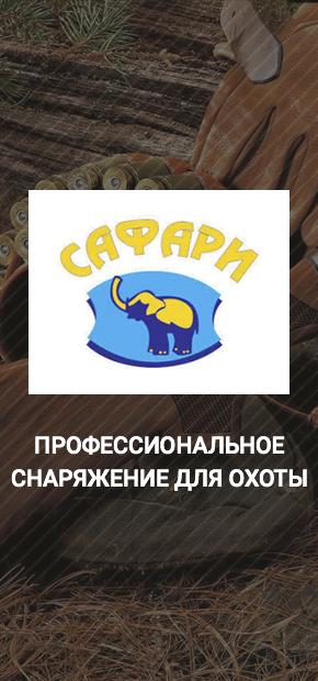 Создание интернет магазина в Киеве