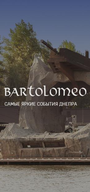 Создание сайта в Киеве